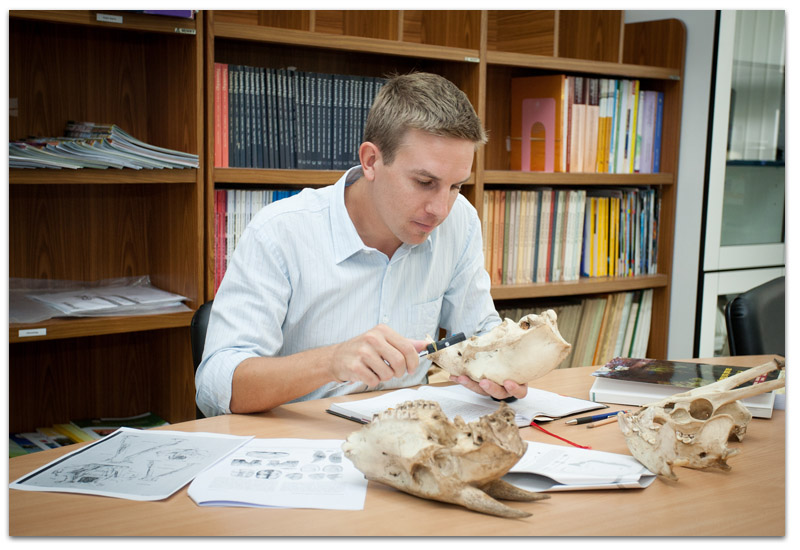 Palaeontological Research and Education Centre