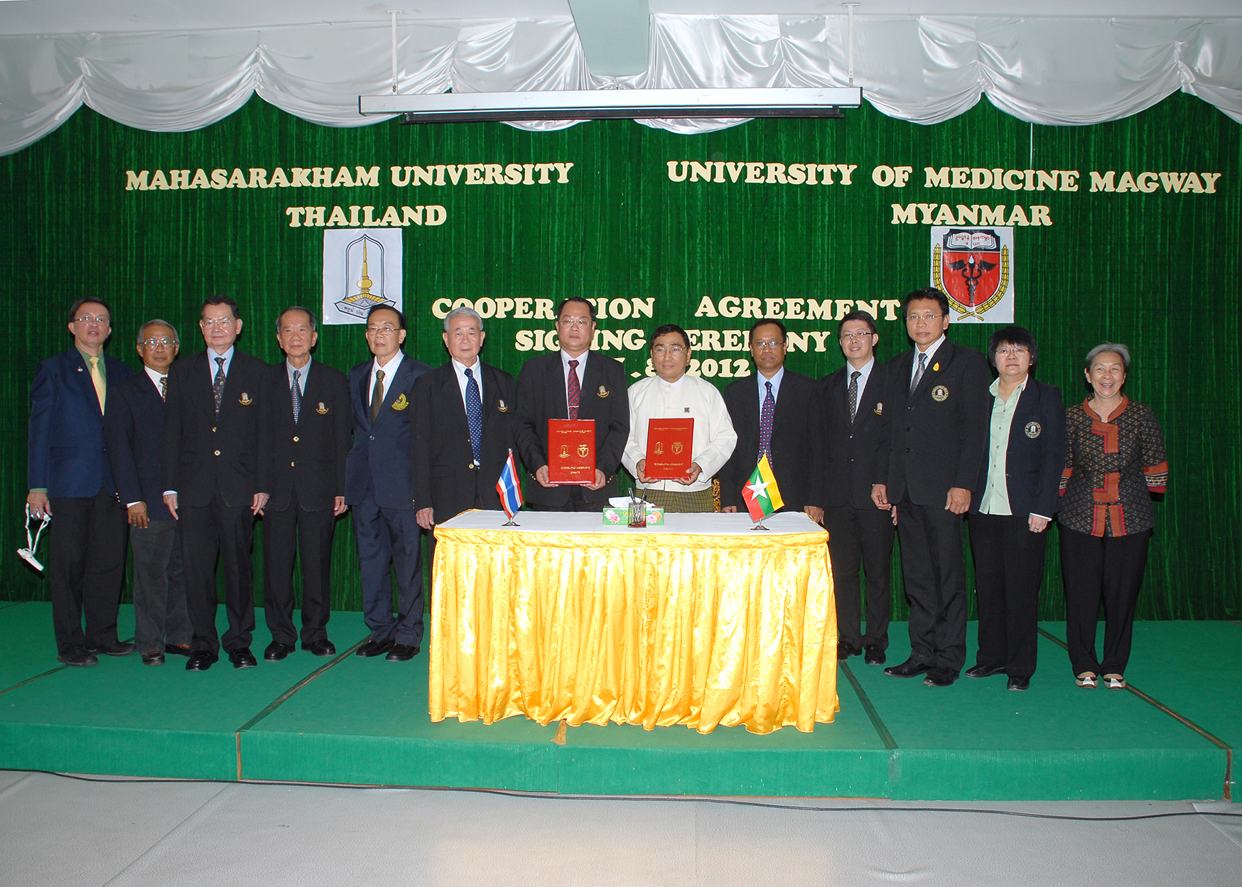 The First MOU from the Republic of the Union of Myanmar