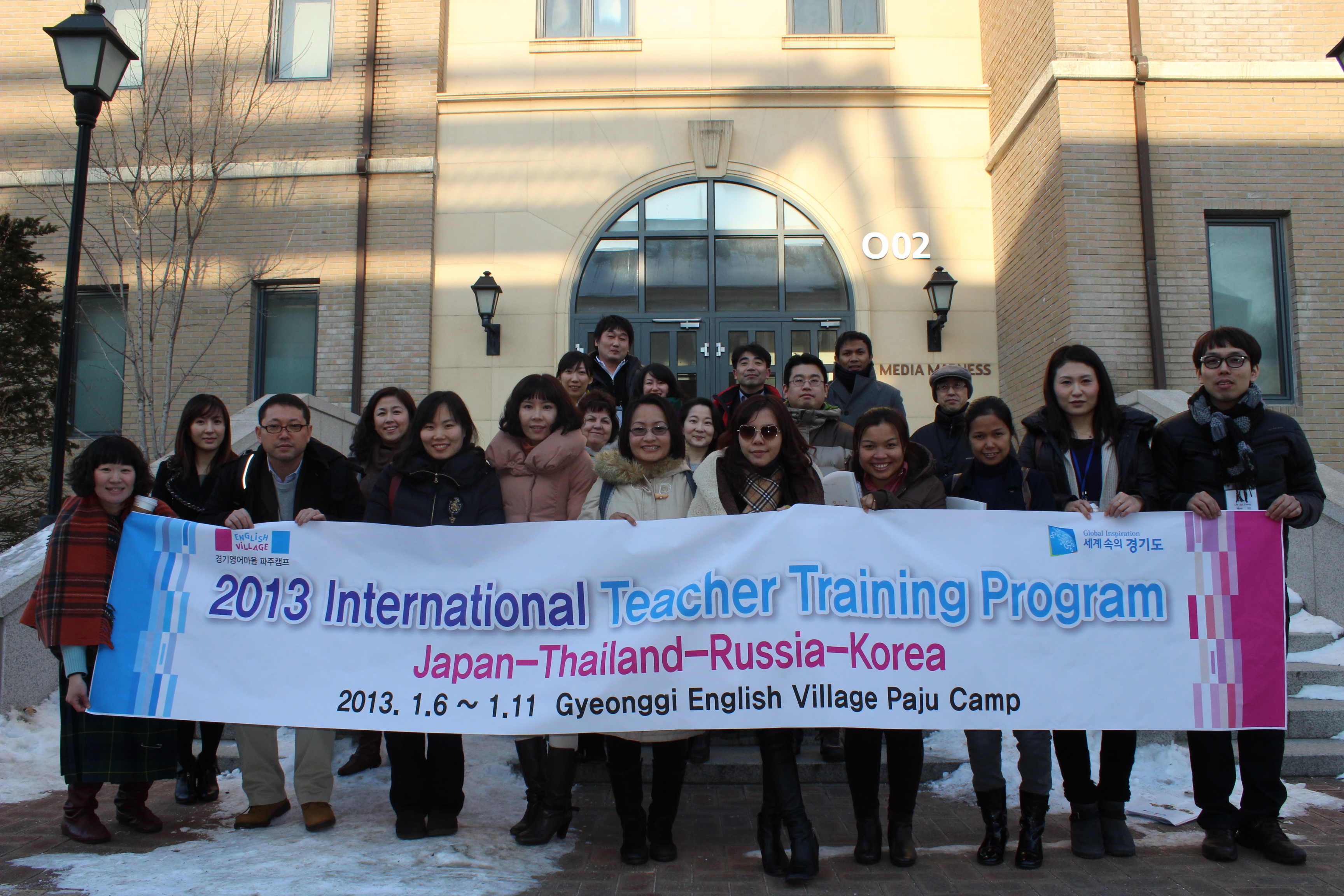 International Teacher Training Program @ GEV, Korea