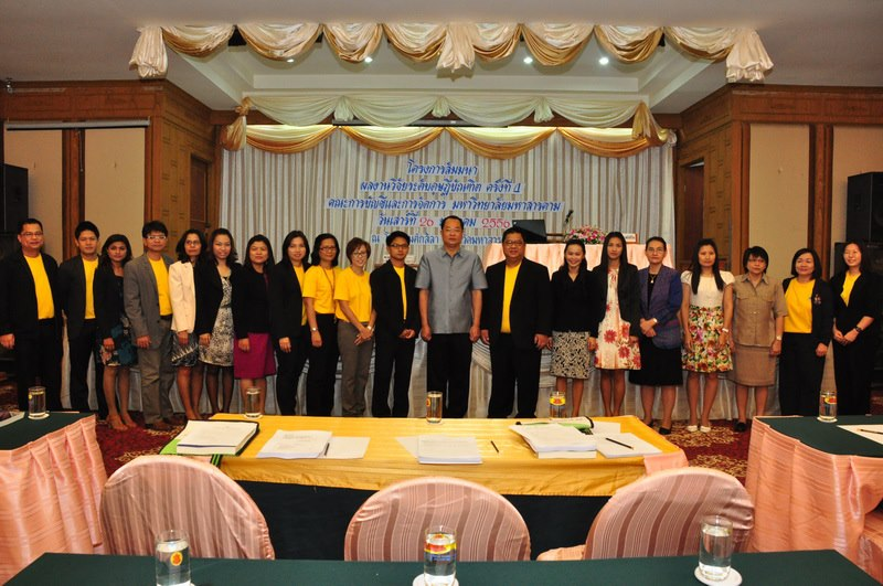 "MBS Organized ""4th Doctorate Research Seminar"""