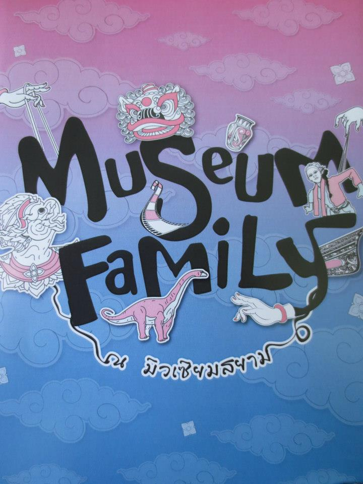 MSU Museum Signed MOU with Museum Family