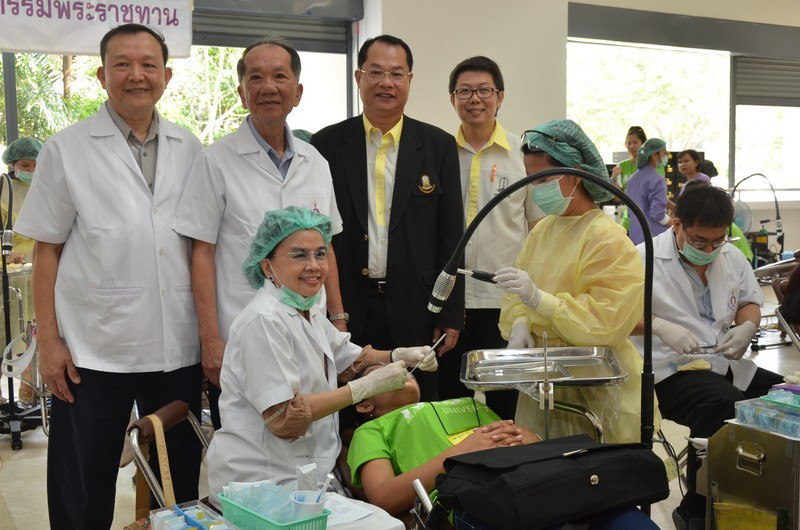 HRH Princess Maha Chakri Sirindhorn Dental Mission