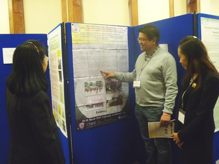 MSU Presented Papers at the University of Oxford