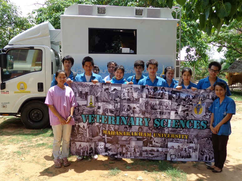 Community Outreach Program of MSU Faculty of Veterinary Science
