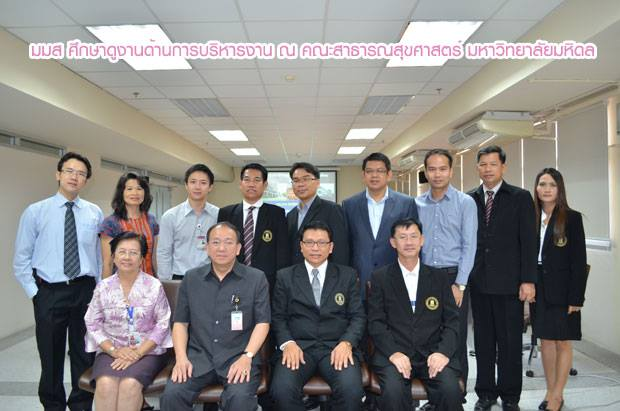 Mahidol University Visited MSU