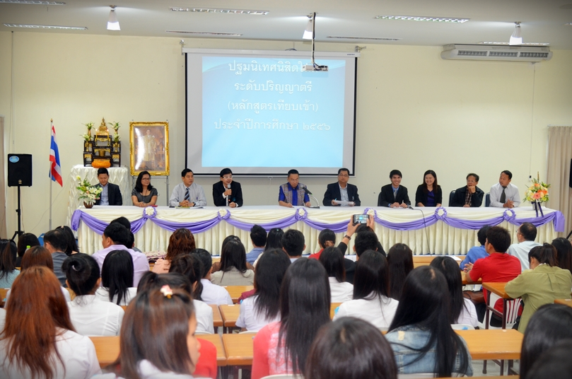 Faculty of Accountancy and Management's Orientation for SY 2013-2014