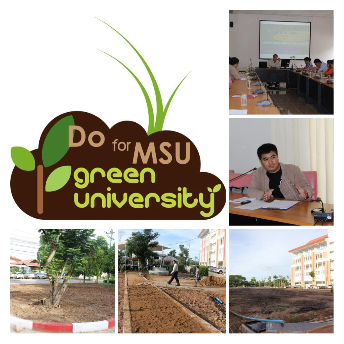 Do for MSU Green University Campaign Conference