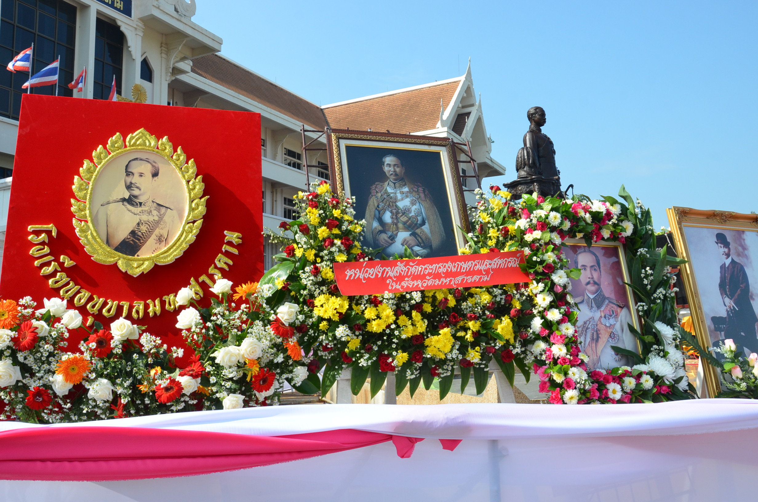 Chulalongkorn Day at MSU