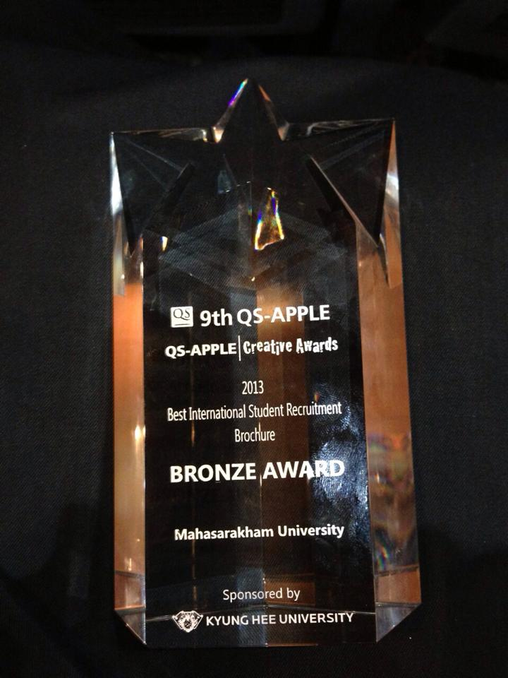 MSU Bagged the Bronze Award for  Best International Student Recruitment Brochure