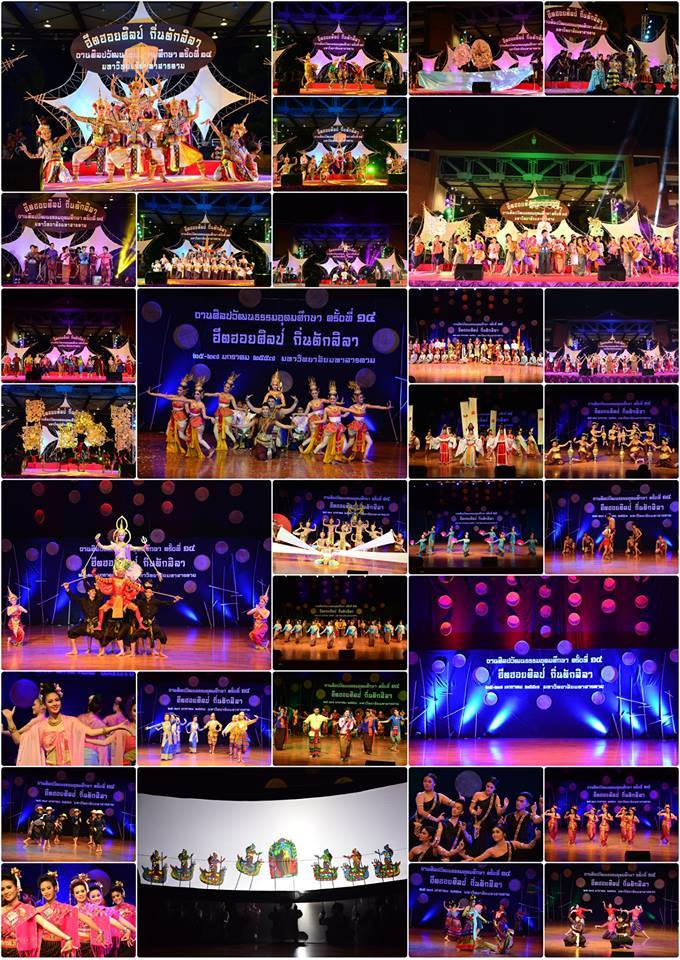 14th Higher Education Arts and Culture at Maha Sarakham