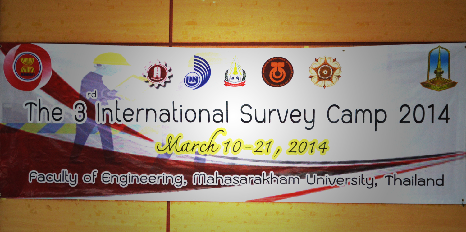 The 3rd International Survey Camp 2014