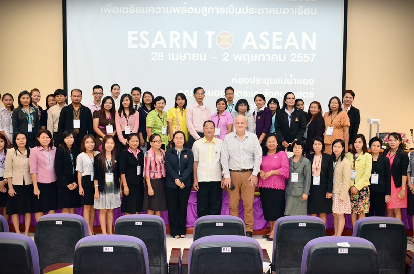 Opening Ceremony of ESARN TO ASEAN PROJECT OF MSU