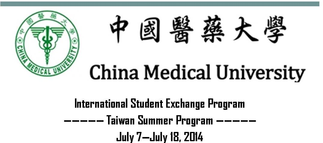 MSU Pharmacy and Medicine Students at ISEP of China Medical University, Taiwan
