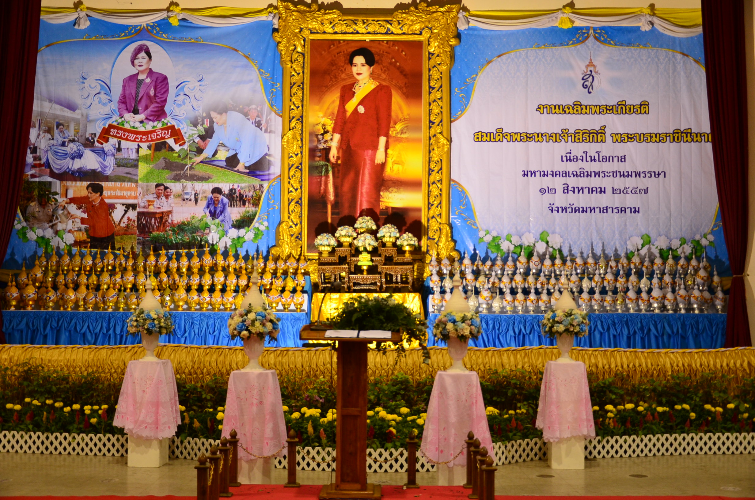 The Birthday Celebration of Her Majesty Queen Sirikit