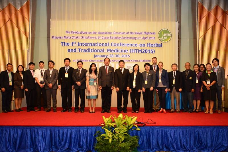 MSU Co-organized the 1st International Conference on Herbal and Traditional Medicine (HTM2015)