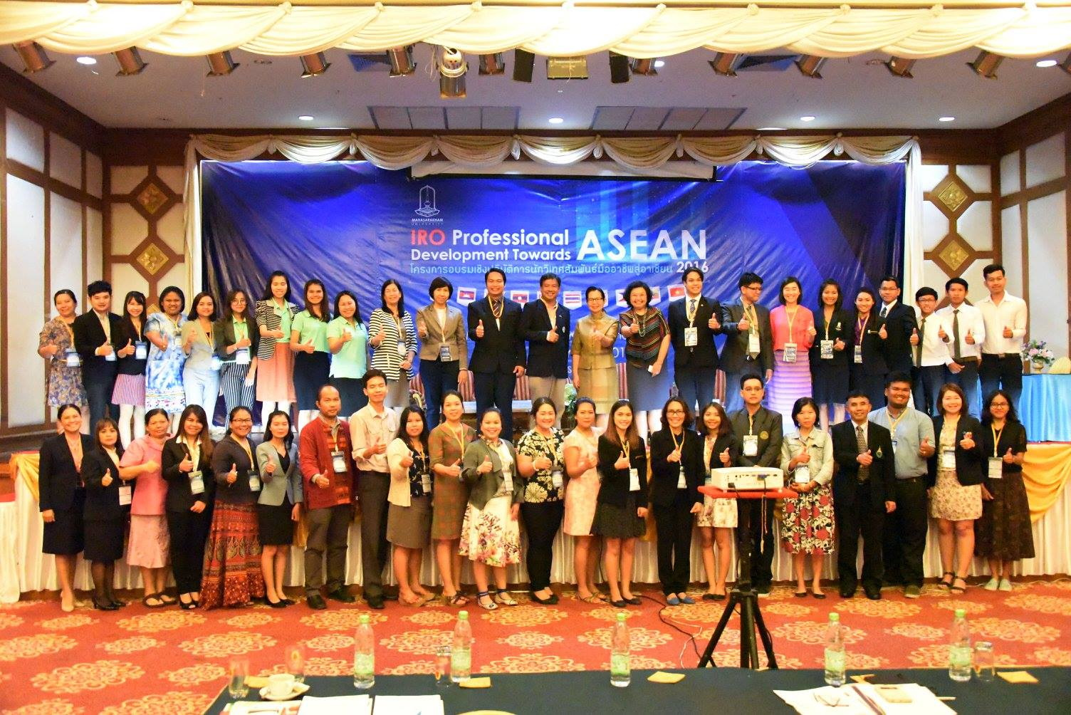 MSU Seminar on IRO Professional Development Towards ASEAN 201