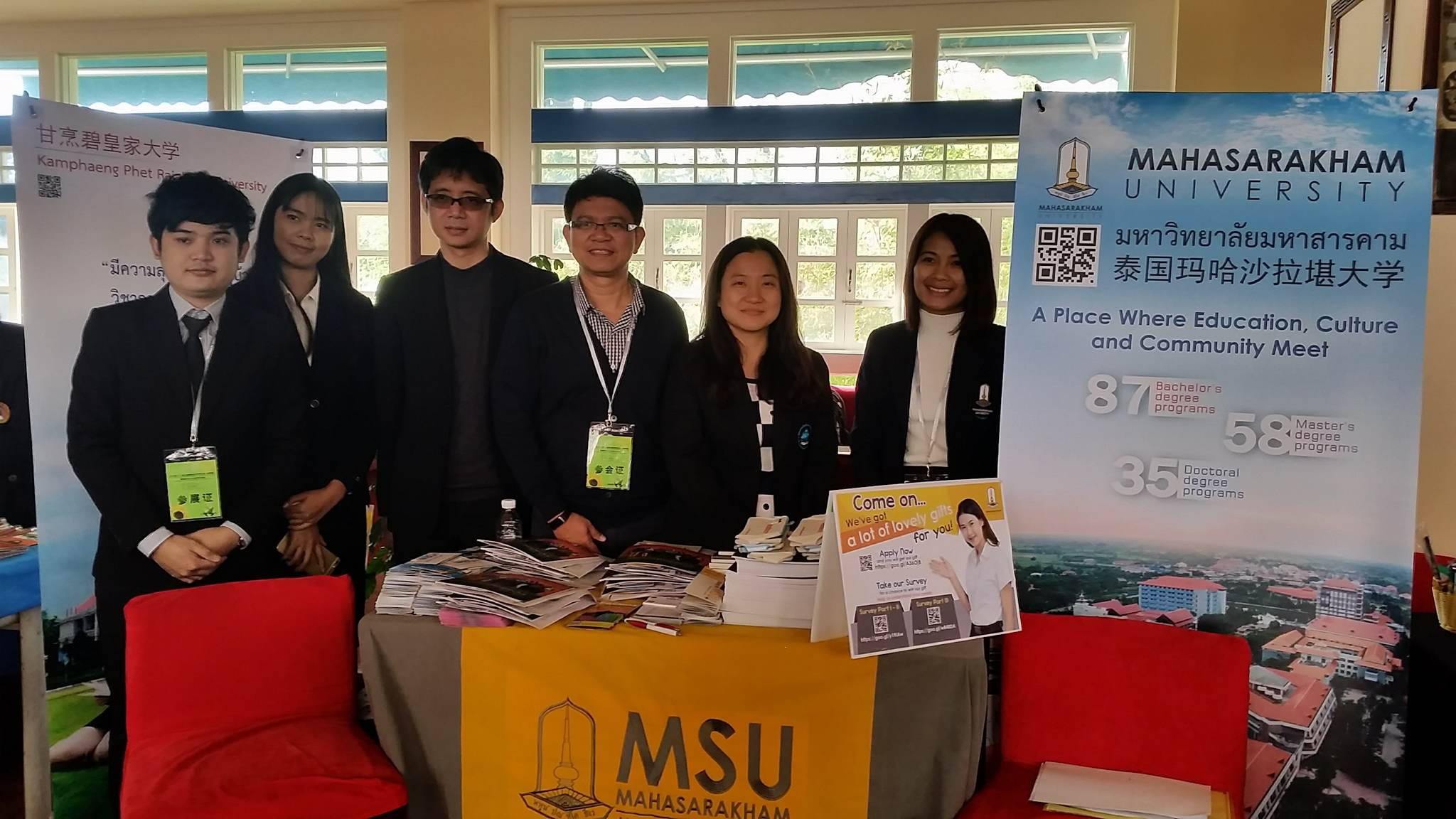 Mahasarakham University at Yunnan International Educational Exhibition (Autumn Fair)