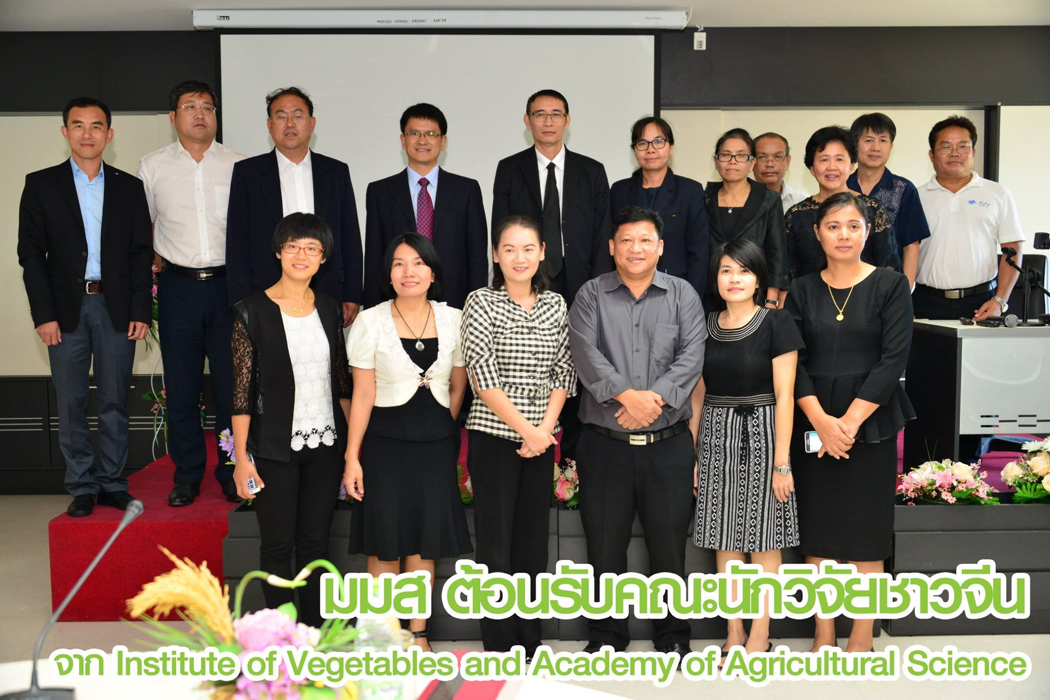 MSU President Welcomed Researchers of the Institute of Vegetables and Academy of Agricultural Science, China