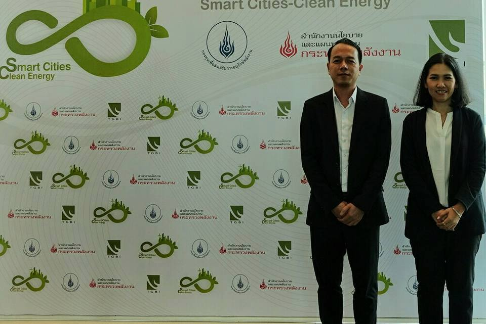 Congratulations to MSU for the First-round Pass for the Smart Cities-Clean Energy Project