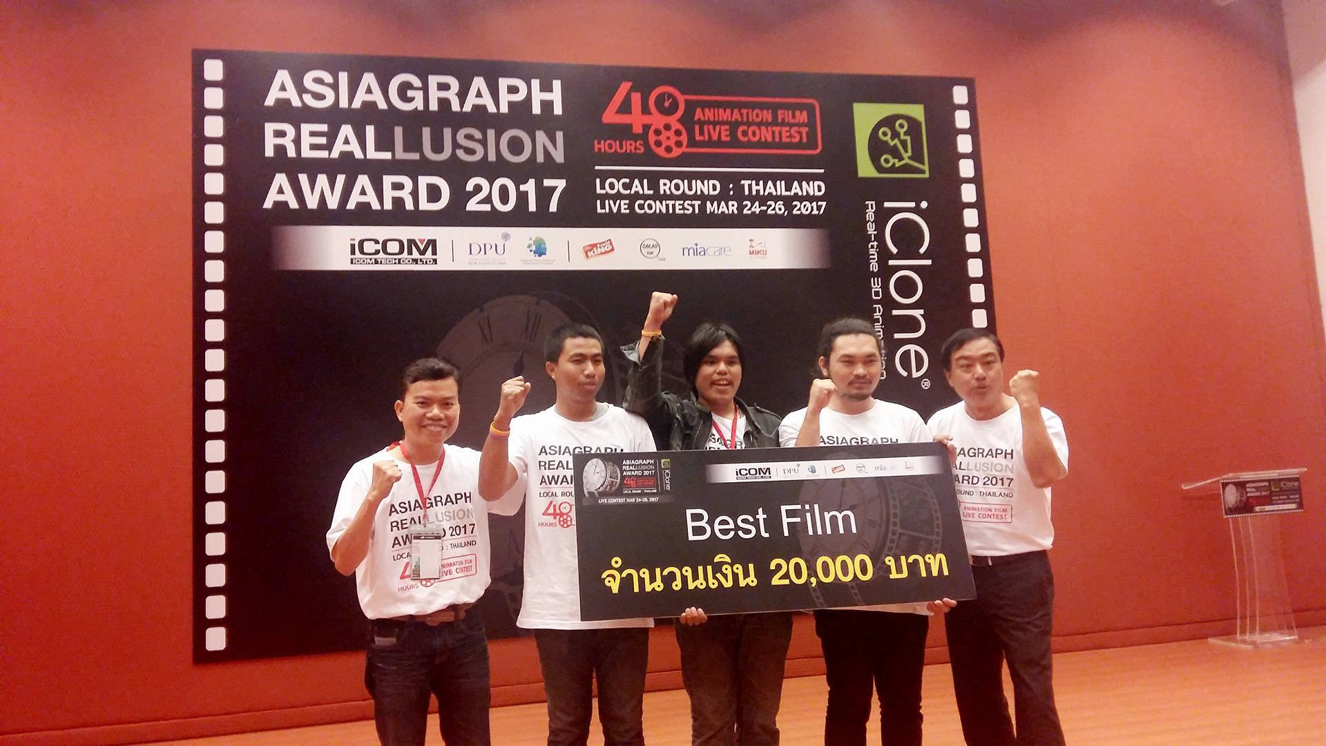 MSU Creative Media Students Win the Best Film Award to Represent Thai University Students in the ASIAGRAPH REALLUSION AWARD 2017