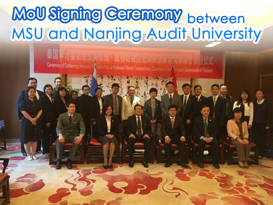 MoU Signing Ceremony between MSU and Nanjing Audit University