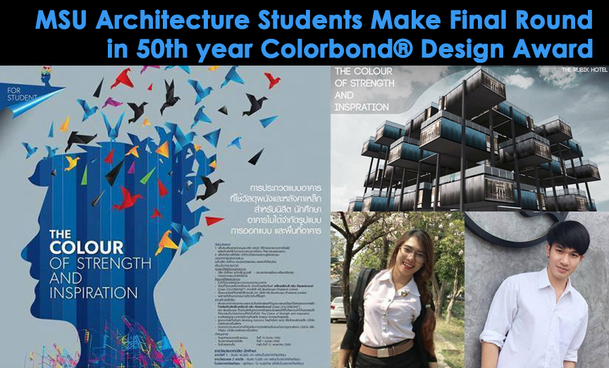 MSU Architecture Students Make Final Round in 50th year Colorbond® Design Award