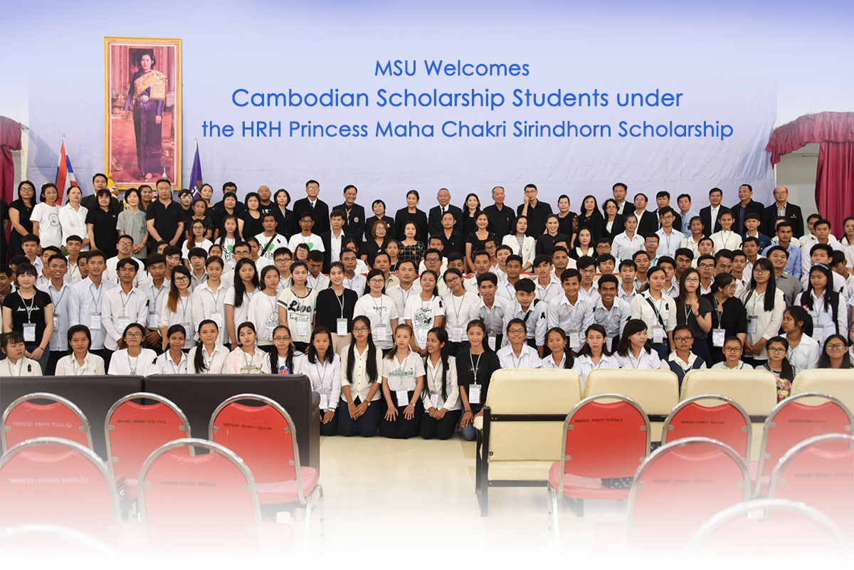 MSU Welcomes Cambodian Scholarship Students under the HRH Princess Maha Chakri Sirindhorn Scholarship