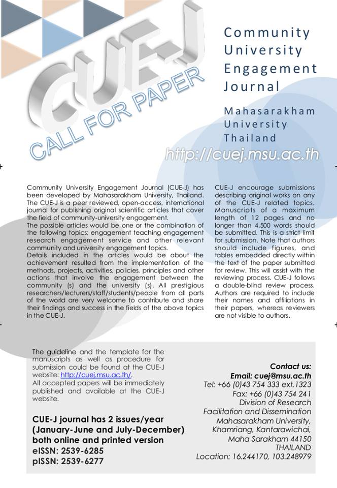 Call for Papers - Community University Engagement Journal (CUE-J)