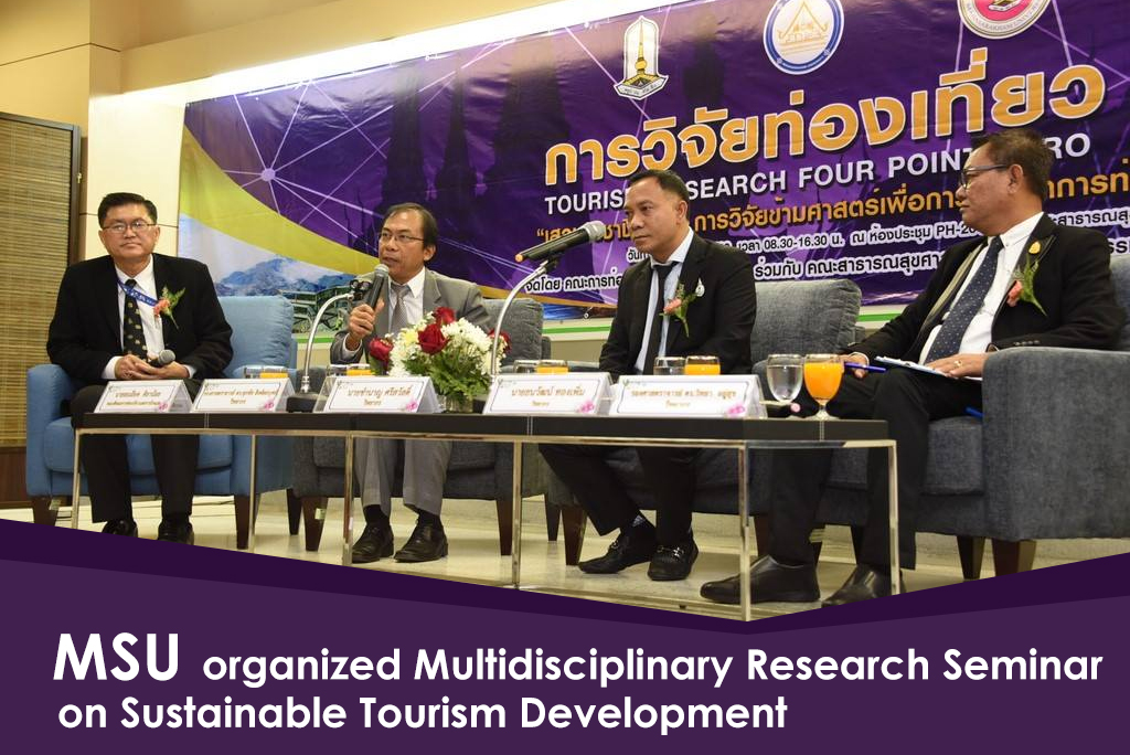 MSU organized Multidisciplinary Research Seminar on Sustainable Tourism Development