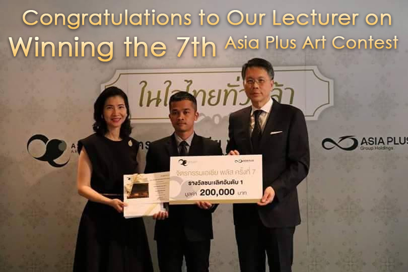 Congratulations to Our Lecturer on Winning the 7th Asia Plus Art Contest