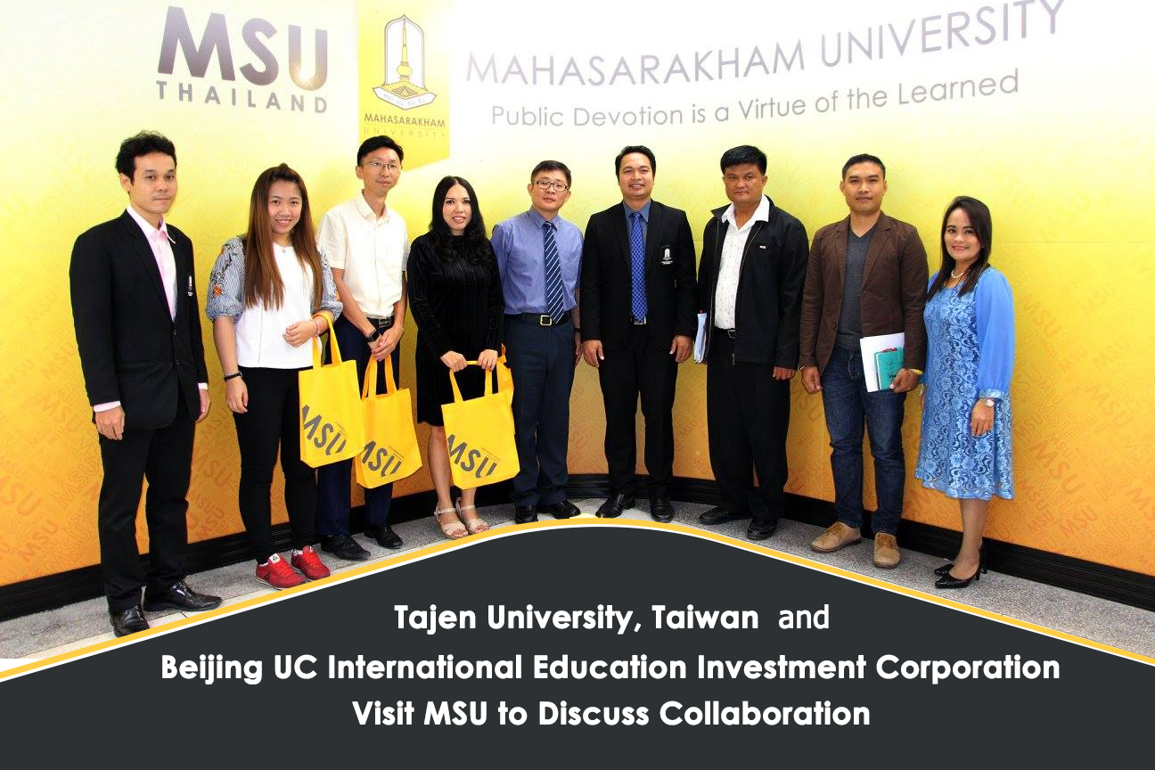 Tajen University, Taiwan and Beijing UC International Education Investment Corporation Visit MSU to Discuss Collaboration
