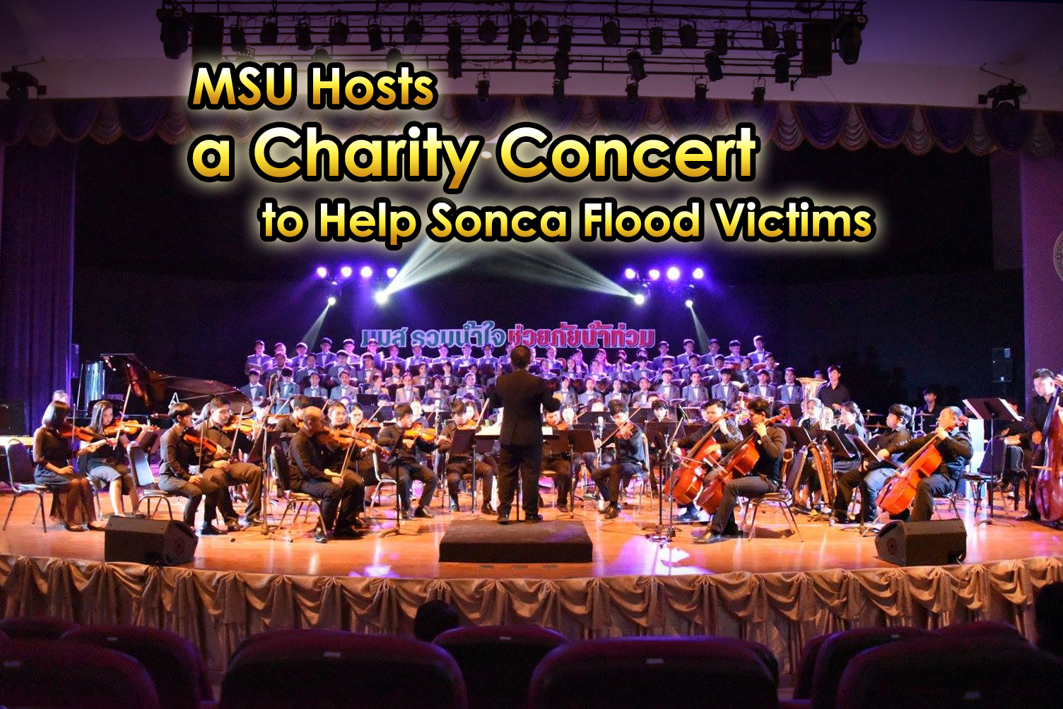 MSU Hosts a Charity Concert to Help Sonca Flood Victims