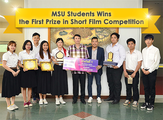MSU Students Wins the First Prize in Short Film Competition