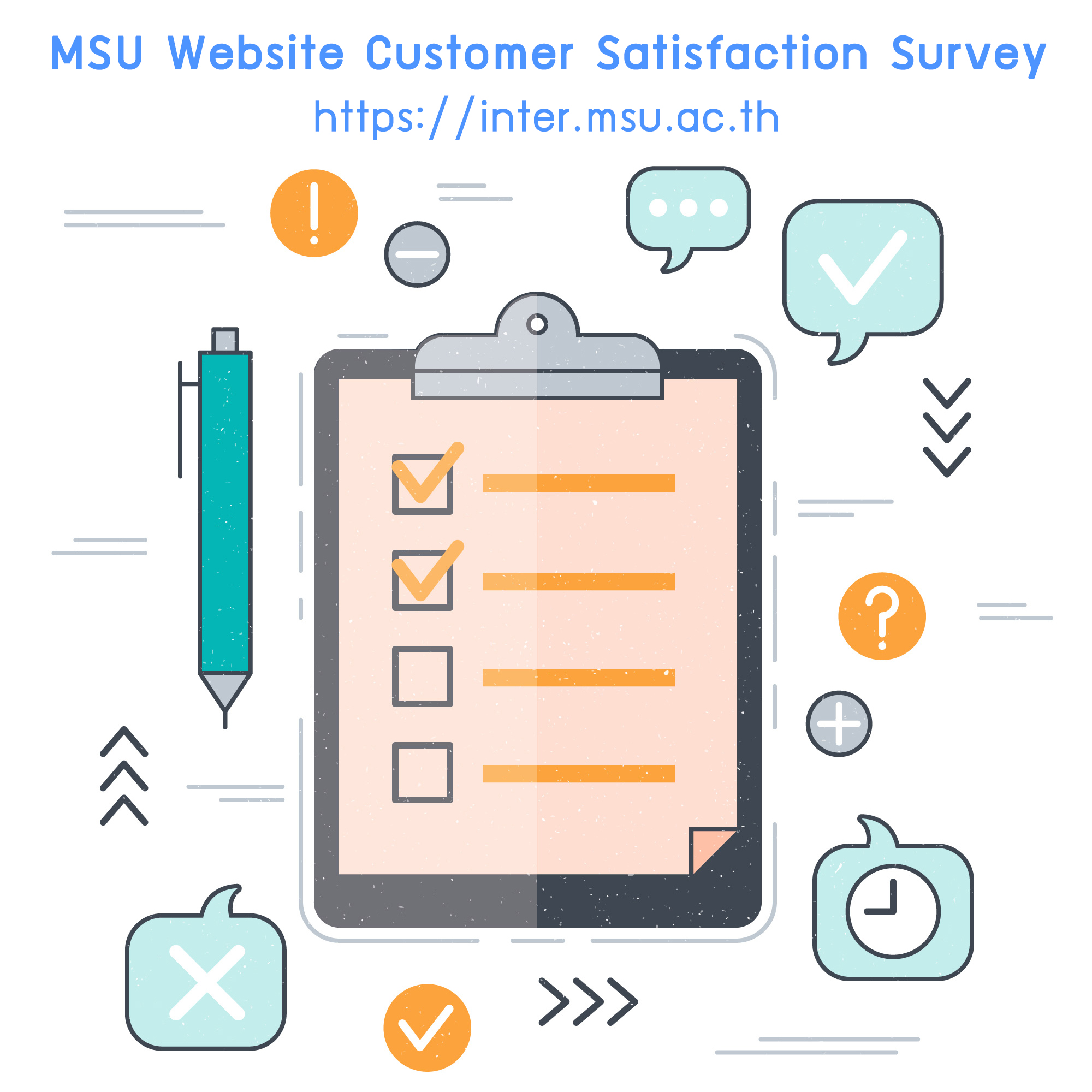 MSU Website Customer Satisfaction Survey https://inter.msu.ac.th