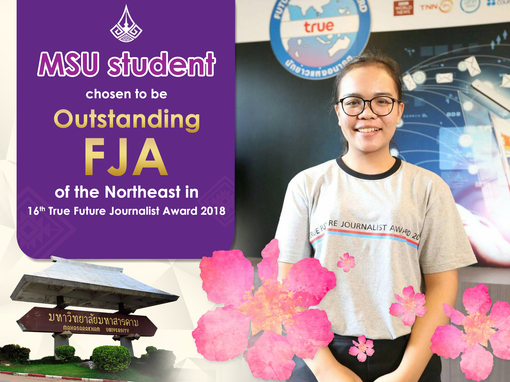 MSU student chosen to be Outstanding FJA of the Northeast in 16th True Future Journalist Award 2018