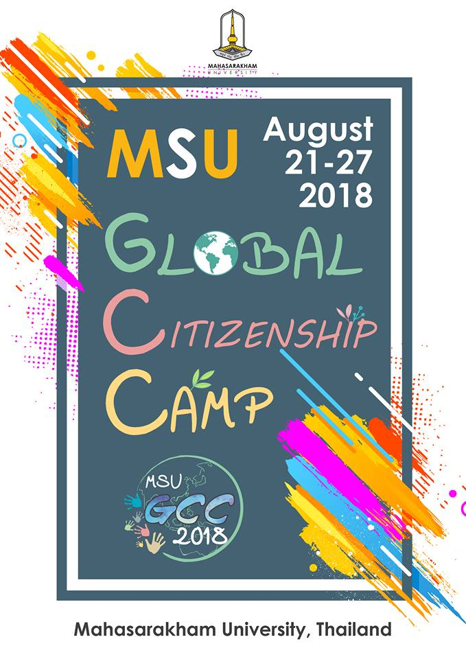 MSU Global Citizenship Camp 2018