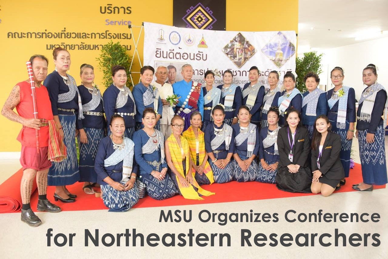 MSU Organizes Conference for Northeastern Researchers