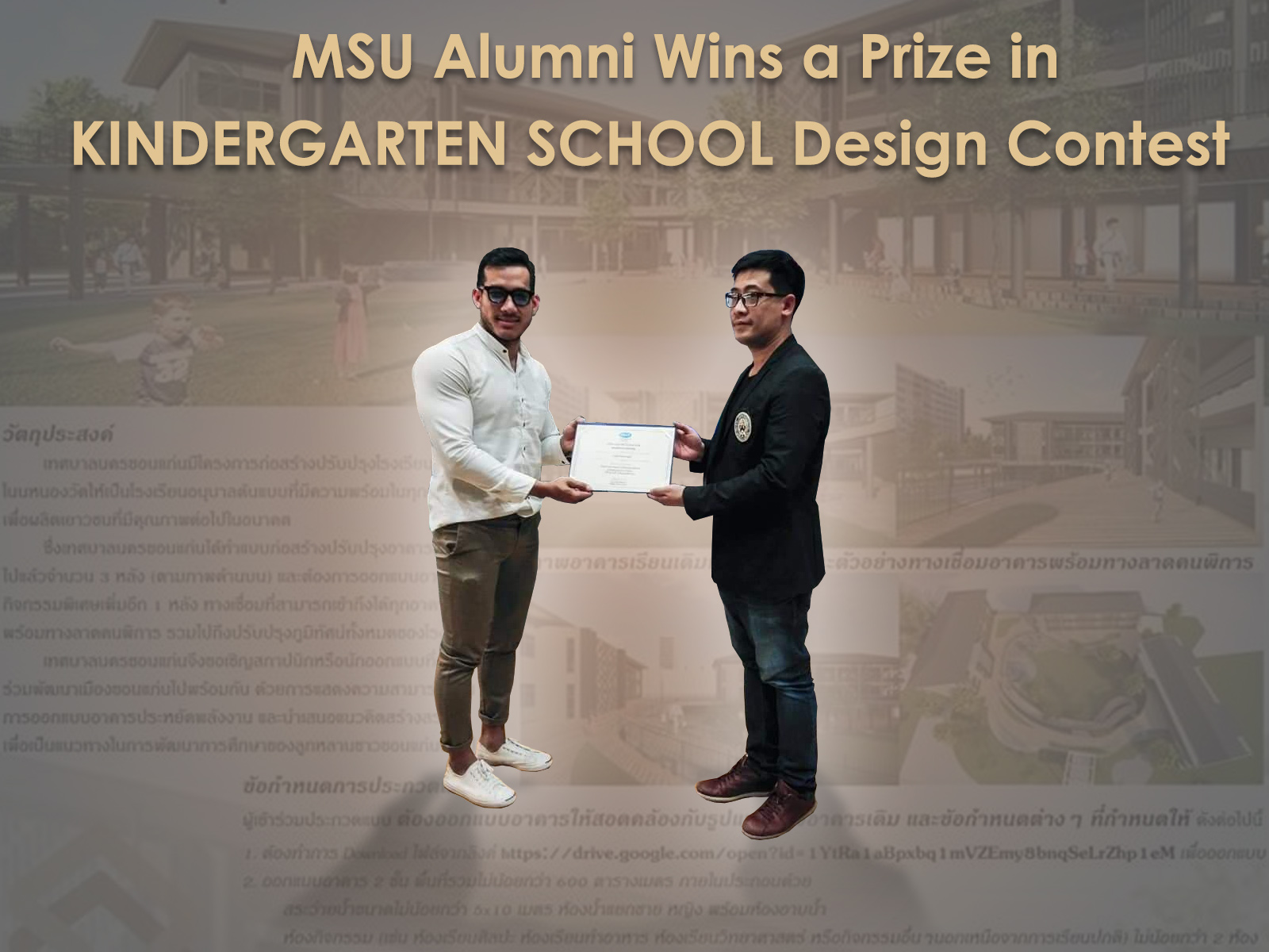 MSU Alumni Wins a Prize in KINDERGARTEN SCHOOL Design Contest