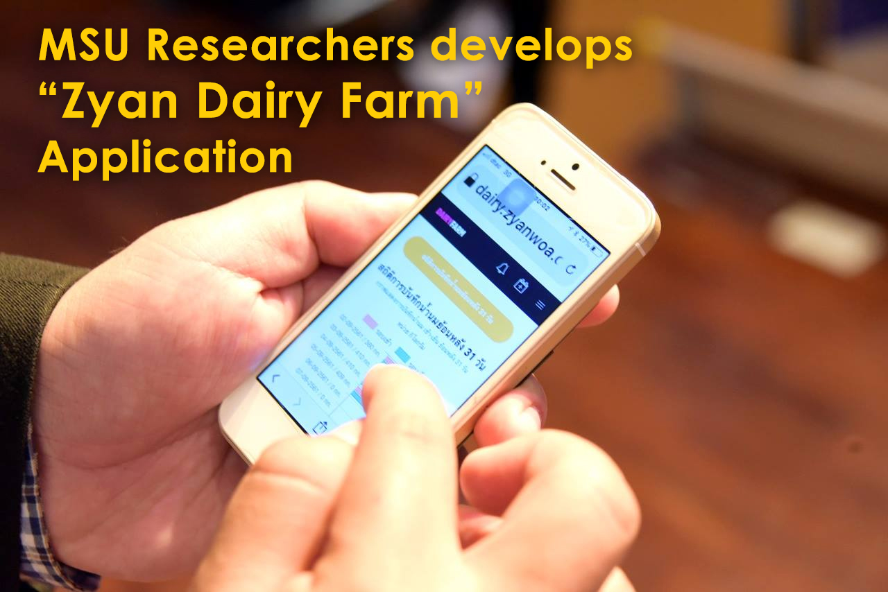 "MSU Researchers develops ""Zyan Dairy Farm"" Application"