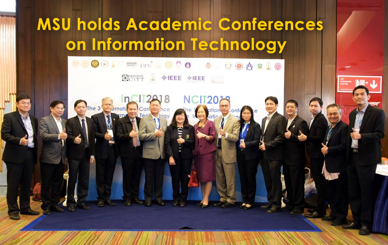MSU holds Academic Conferences on Information Technology