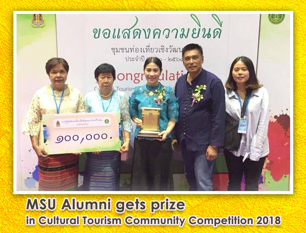 MSU Alumni gets prize in Cultural Tourism Community Competition 2018
