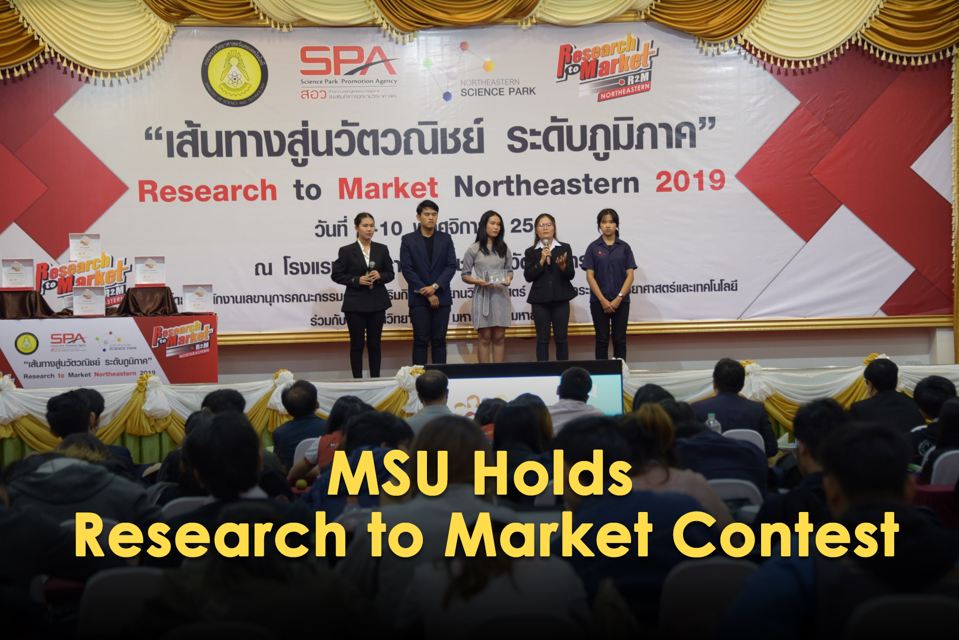 MSU Holds Research to Market Contest
