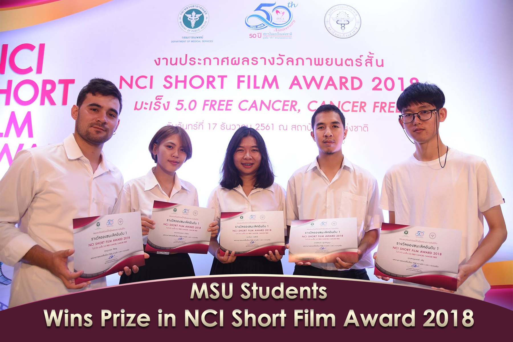 MSU Students Wins Prize in NCI Short Film Award 2018