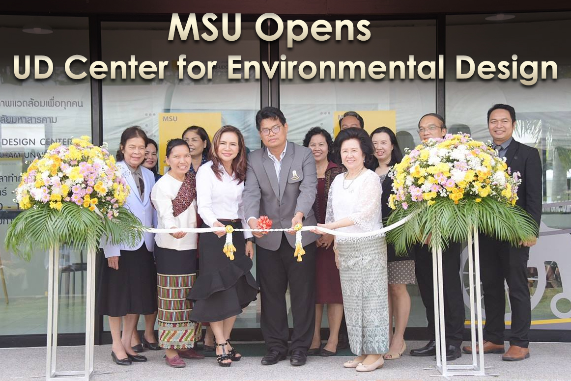 MSU Opens UD Center for Environmental Design