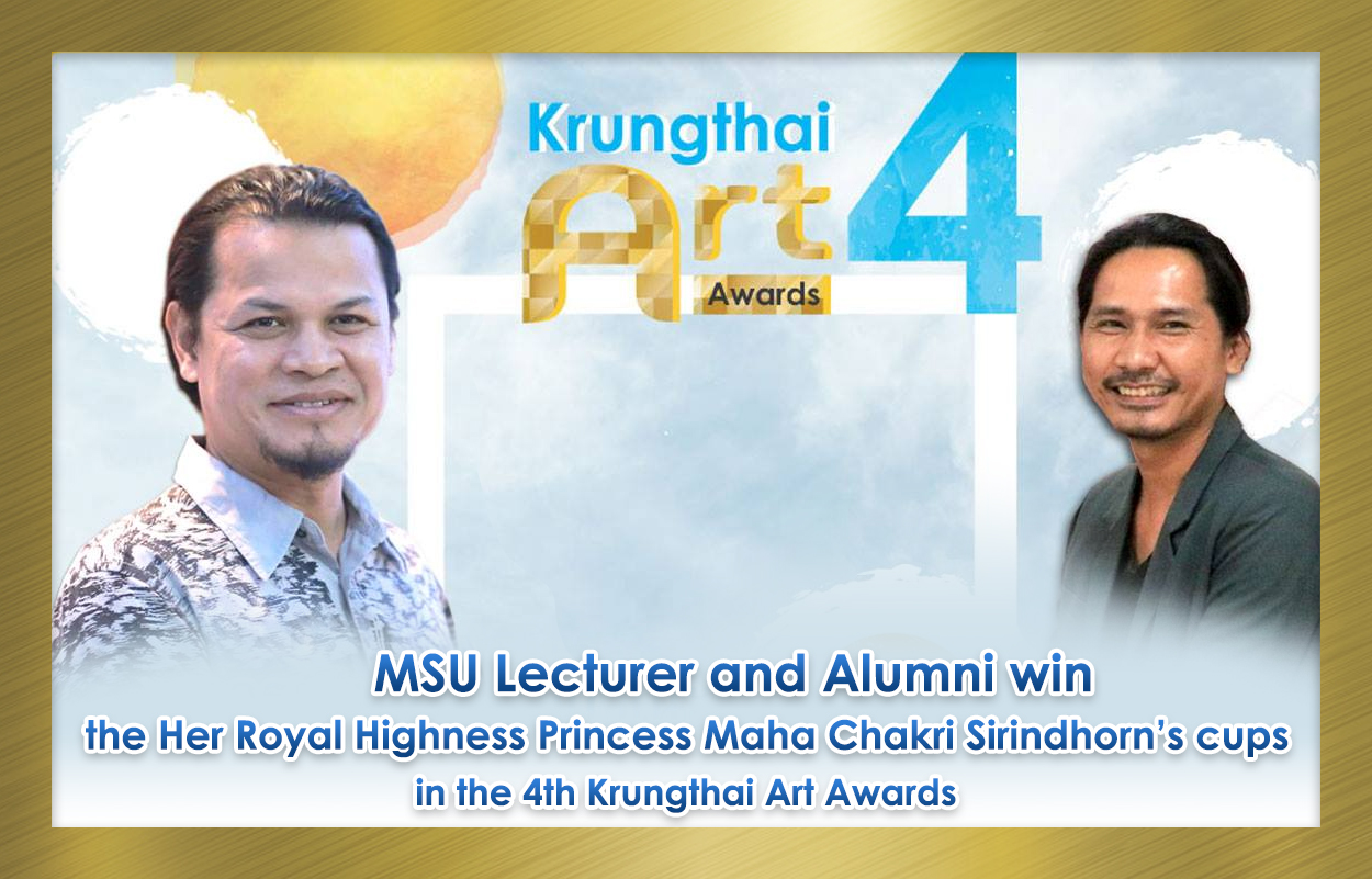 MSU Lecturer and Alumni win the Her Royal Highness Princess Maha Chakri Sirindhorn's cups in the 4th Krungthai Art Awards