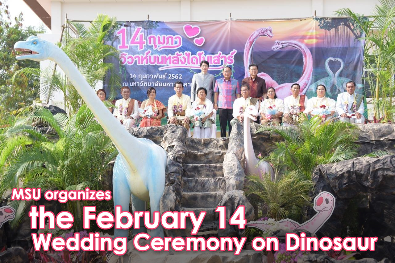 MSU organizes the February 14 Wedding Ceremony on Dinosaur