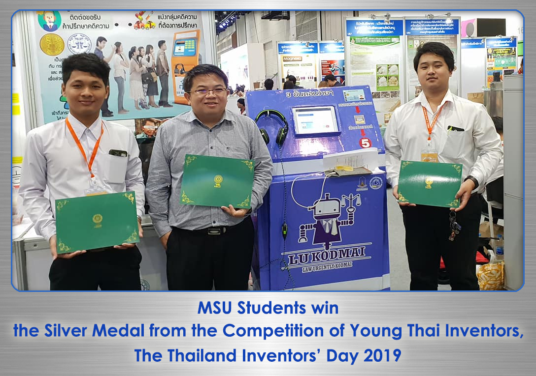 MSU Students win the Silver Medal from the Competition of Young Thai Inventors, The Thailand Inventors' Day 2019