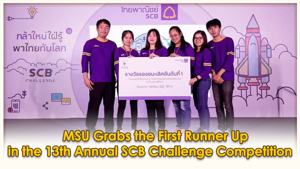MSU Grabs the First Runner Up in the 13th Annual SCB Challenge Competition.