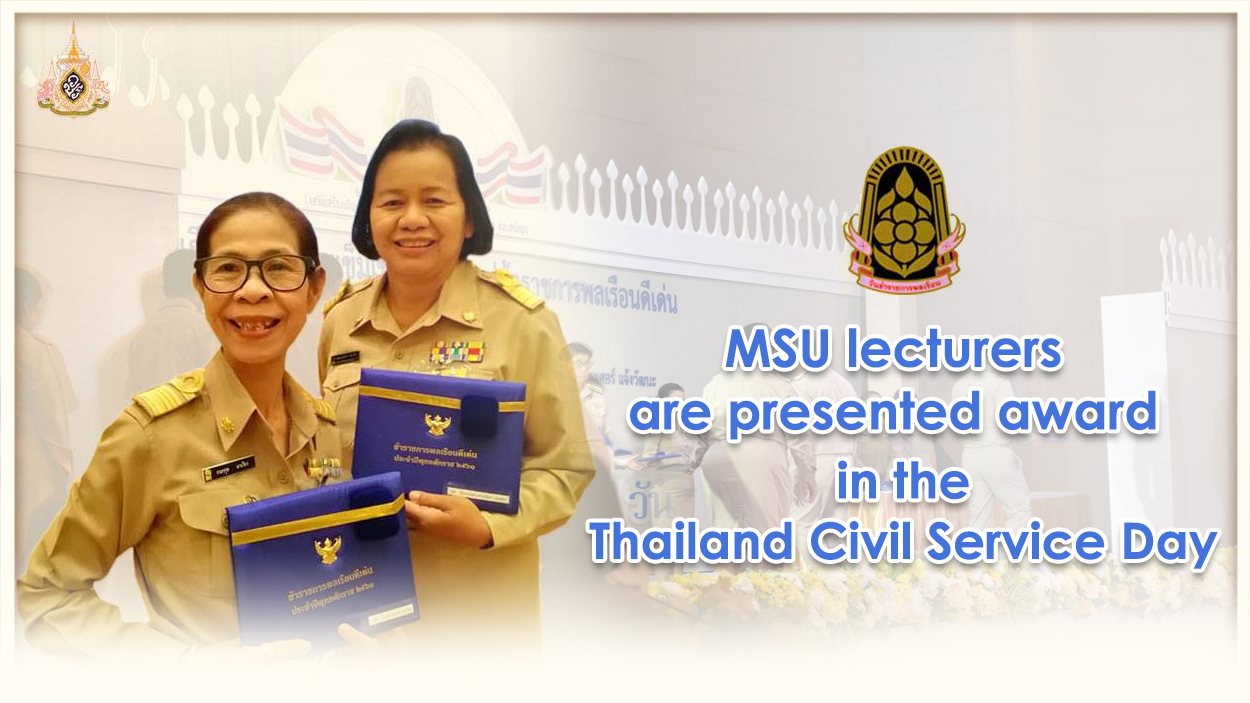 MSU lecturers are presented award in the Thailand Civil Service Day.
