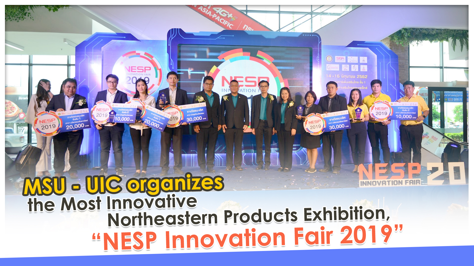 "MSU - UIC organizes the Most Innovative Northeastern Products Exhibition, ""NESP Innovation Fair 2019"""